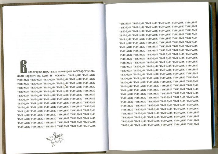 Подарили  мне книгу... 72883210