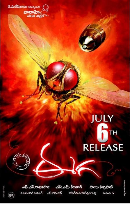 Eega Movie Posters Nani_s10