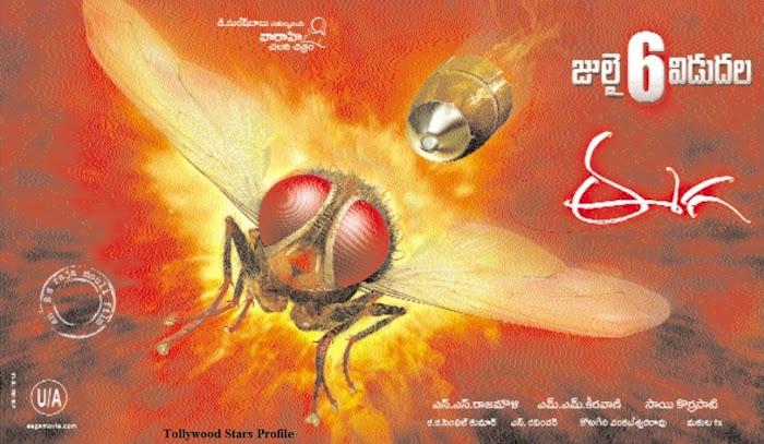 Eega Movie Posters Nani_s11