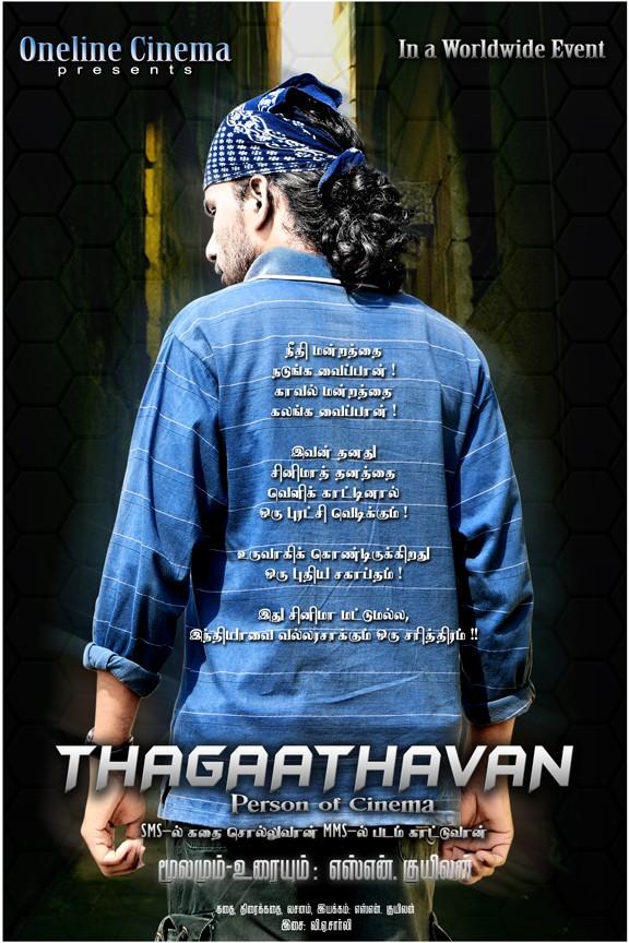 Thagaathavan Posters Thagaa10