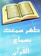 Bienvenue sur le portail  Koran10