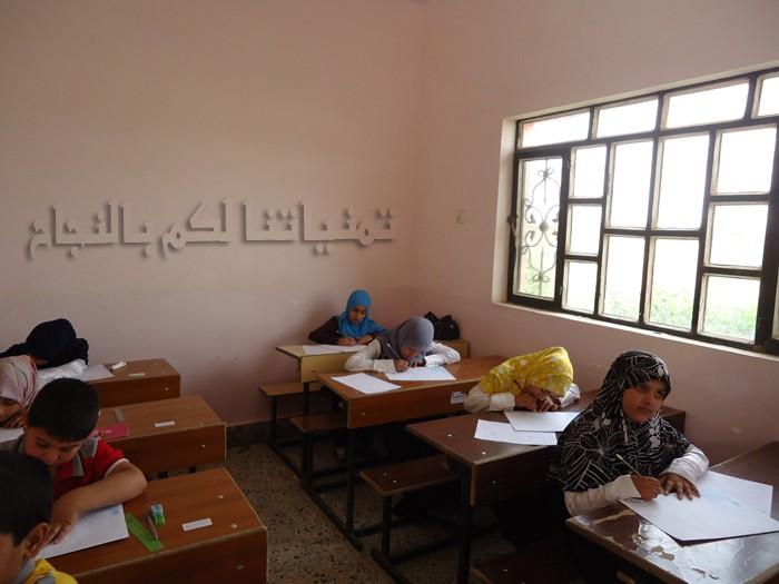 تلاميذنا في قاعة الامتحان 224