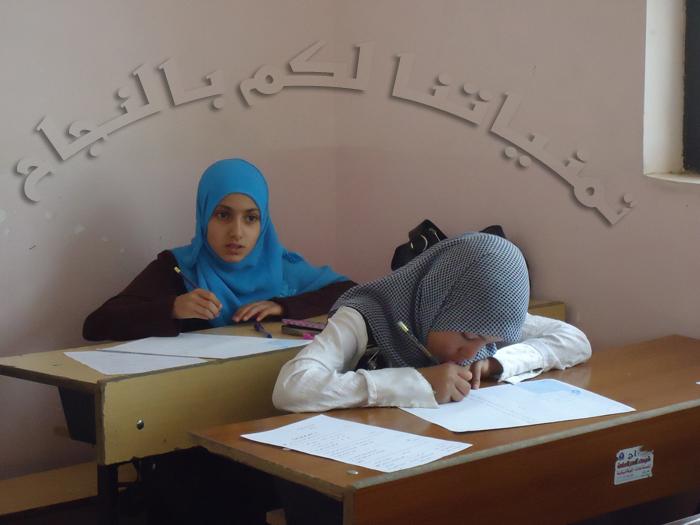 تلاميذنا في قاعة الامتحان 318