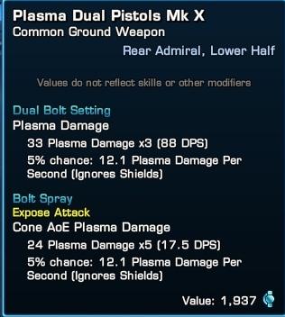 Vente d'armes blanche ou verte diverses [expiré] Arme_210