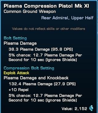 Vente d'armes blanche ou verte diverses [expiré] Arme_214