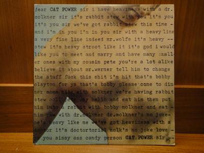 Dear Sir - 1995 Dear-s10