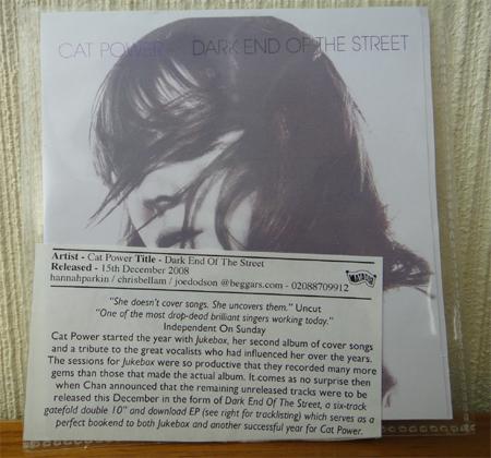 Dark End of the Street - 2008 Untitl10