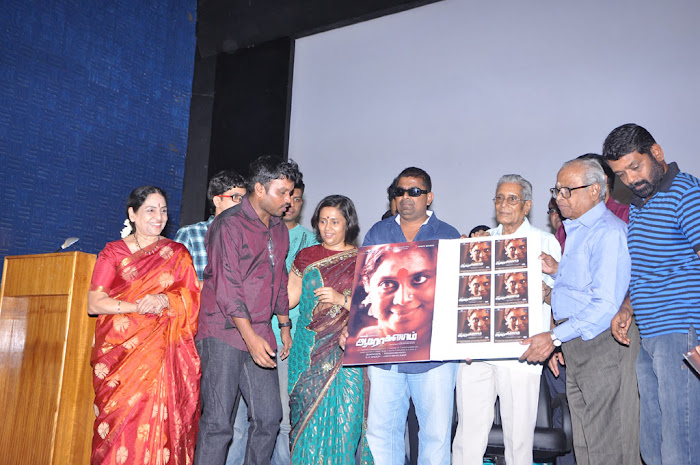 Aarohanam Movie Audio Launch Aaroha13