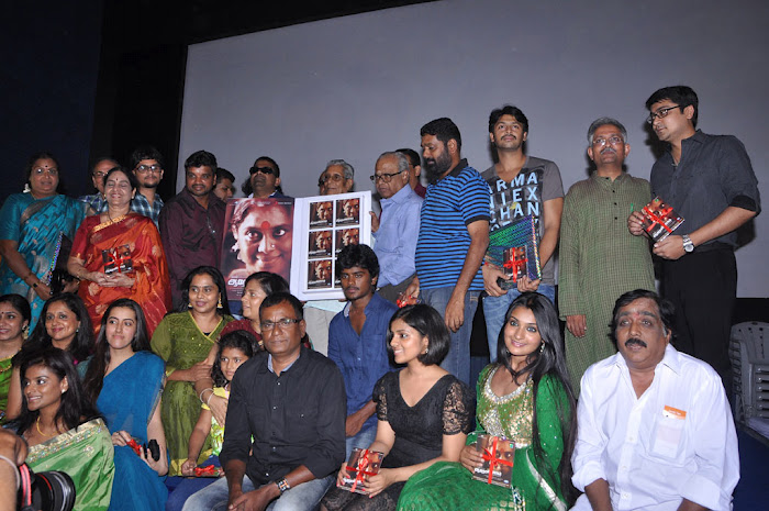 Aarohanam Movie Audio Launch Aaroha14