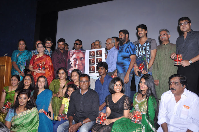Aarohanam Movie Audio Launch Aaroha15