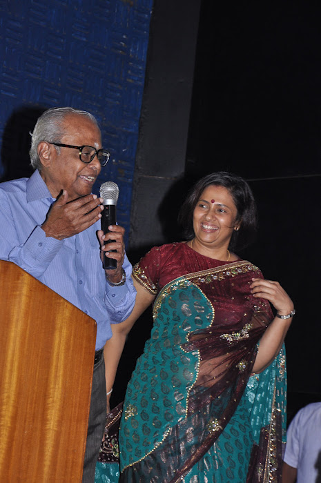 Aarohanam Movie Audio Launch Aaroha26