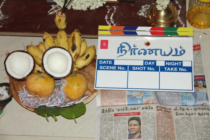 Nirnayam Movie Launch Pooja Stills Nirnay10