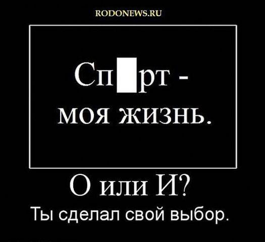 Что выбираешь ТЫ? 0_ddd_10