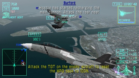 Ace Combat Joint Assault Screen13
