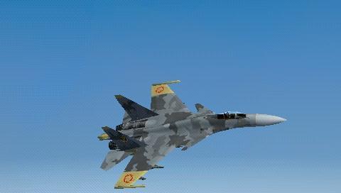 Ace Combat Joint Assault Screen26