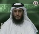 القارئ الشيخ العجمى 1zwp2k10