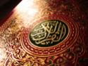استمع واحفظ وتعلم القرآن الكريم 51501610