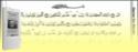 القرآن الكريم لأجهزة الجوال Kindle11