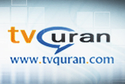تي في قرآن Logo10