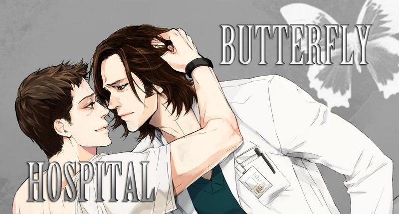 Hospital Butterfly