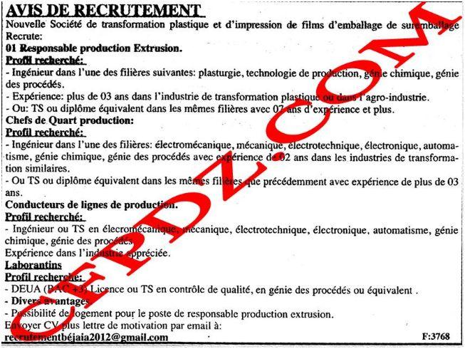 اعلان توظيف شركة جديدة مختصة في تحويل البلاستيك و التغليف ماي 2012 74010