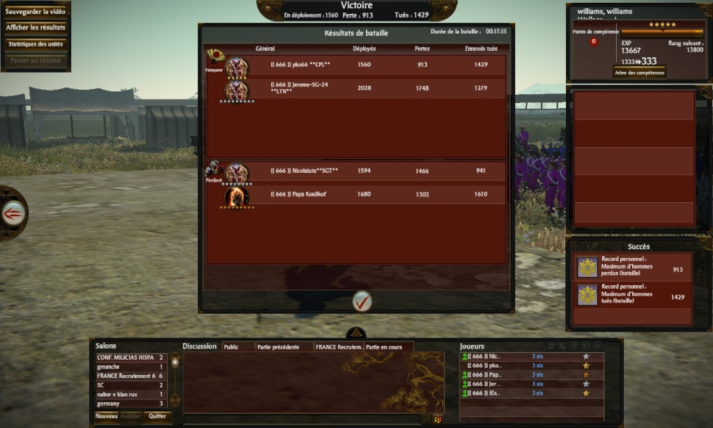 2v2 inter clans 2012-021