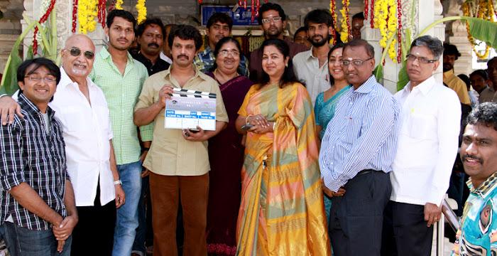 Production No 1 Movie Launch Images Produc18