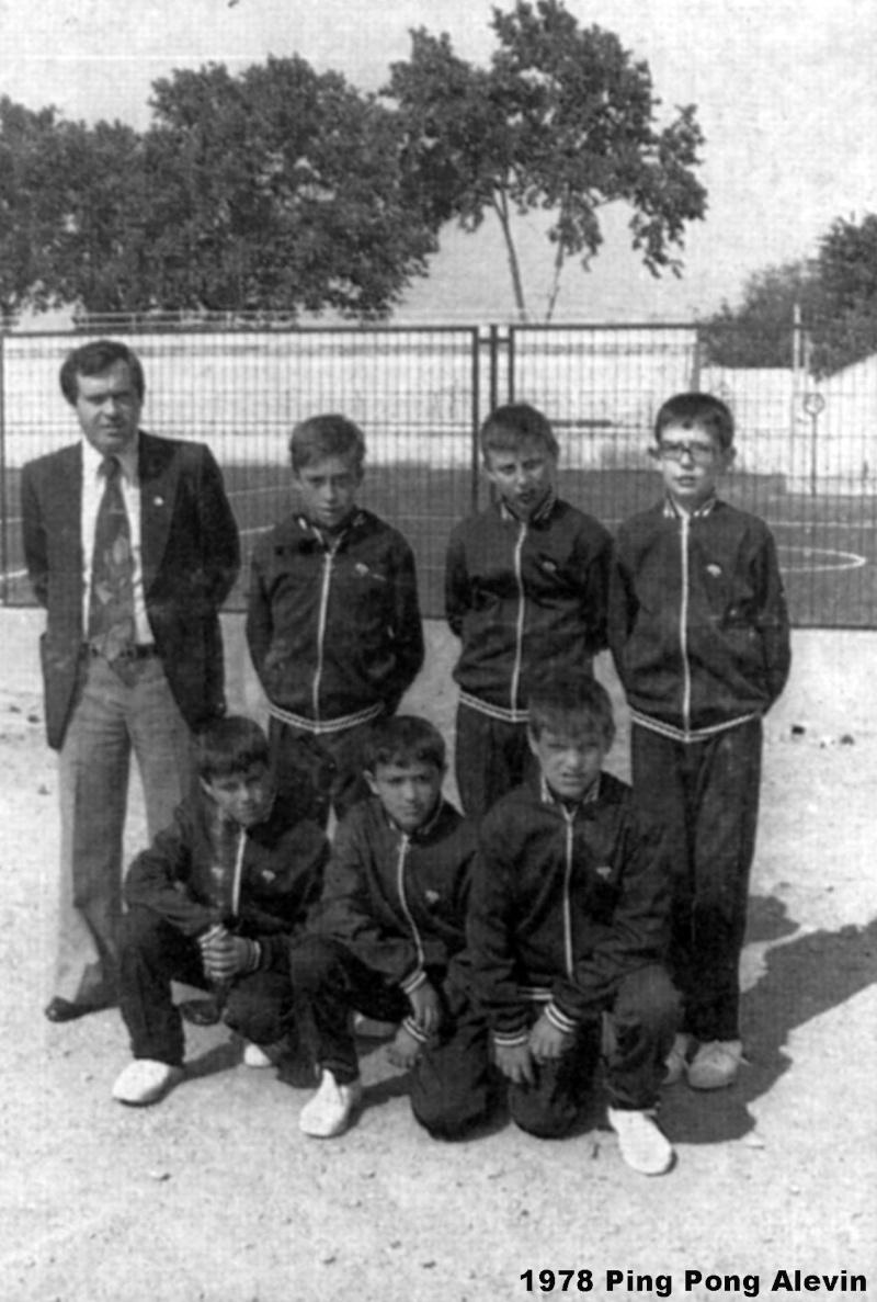 Don Rafael 1978_p10