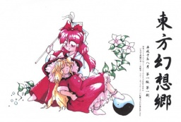 [Dossier]~ Touhou Project~ 256px-10