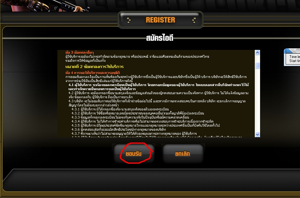 How To Play Thailand Special Force Untitl10