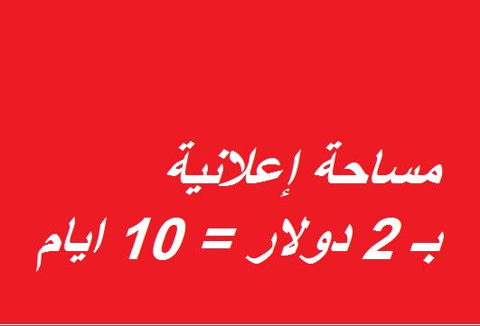 منتدى العرب Oouooo11