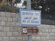 Progressiver jüdischer Alltag !!! Alberg10