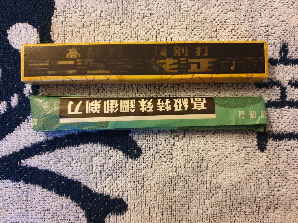 Déballage Kamisori NOS YASUKI 20190149