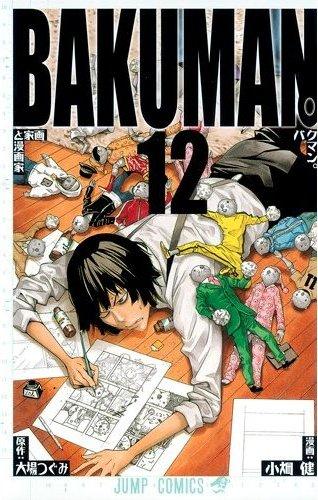 [ANIME/MANGA] Bakuman - Page 2 Bakuma10