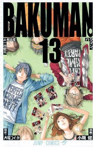 [ANIME/MANGA] Bakuman - Page 2 Bakuma11