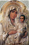 Παρακλητικός Κανών εις την Υπέρ Αγίαν Θεοτόκο την Ιεροσολυμίτισσαν Iiiiii10