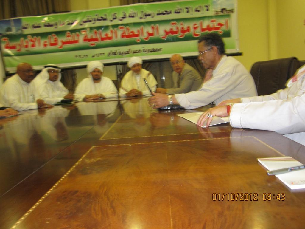 مكتبة الإمام  أحمد  بن  إدريس العرائشي