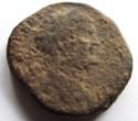 Sesterce d'Antonin le pieux ... ? Dscf1717
