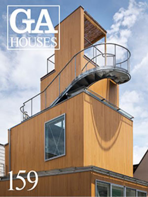 Revista GA