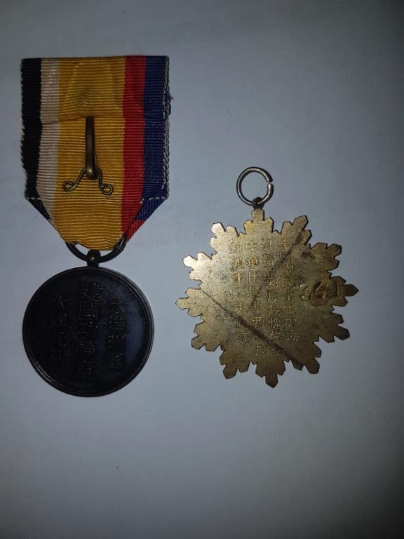 Médailles  japonaise ou chinoise ou .... 20191121