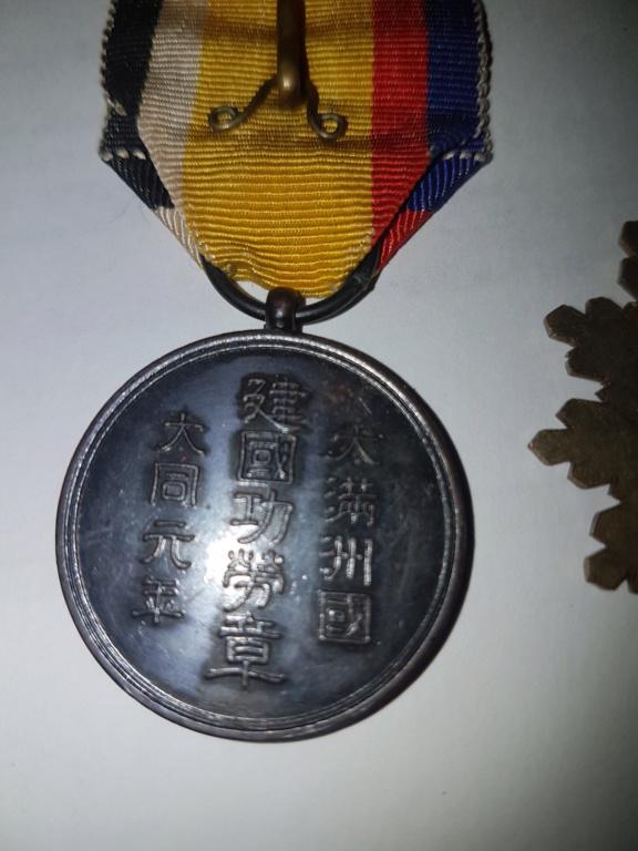 Médailles  japonaise ou chinoise ou .... 20191124