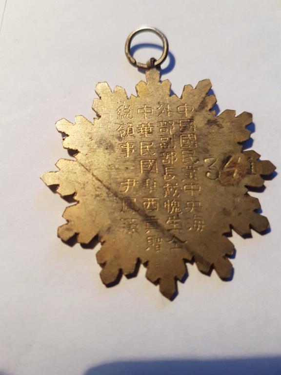 Médailles  japonaise ou chinoise ou .... 20191126