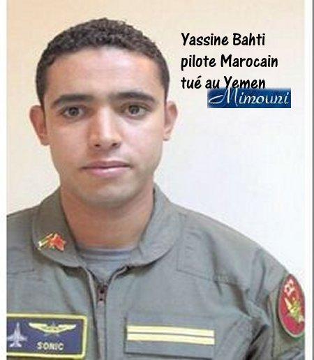 ما كنا لنعلم لولا حاذثة إحدي طائراتنا المغربية في اليمن Yassin11