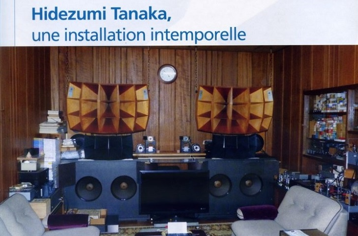 Onken.info Tanaka12