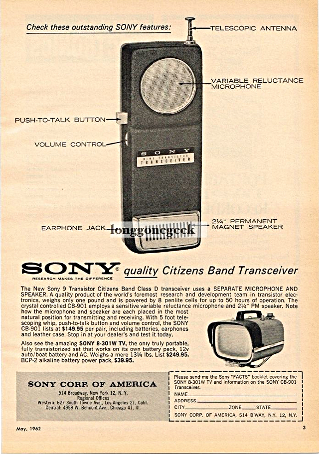 Sony CB-901 (Portable) 35843f10