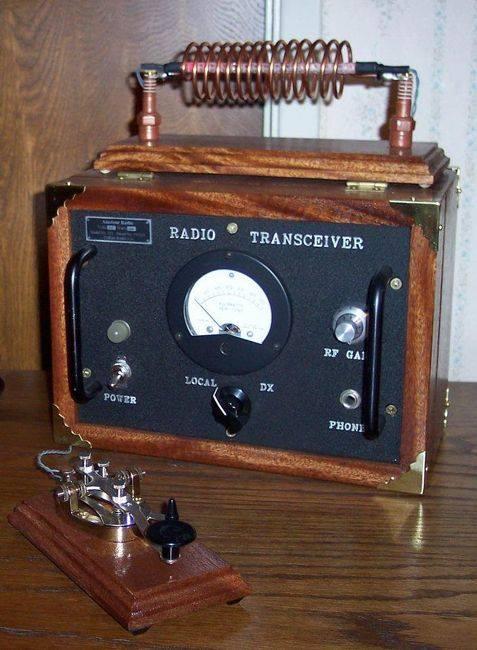 Radio... (non identifié) & TSF - Page 13 69445710