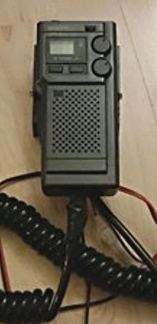 Uniden Pro 330e (Mike (Mobile) 807aed10