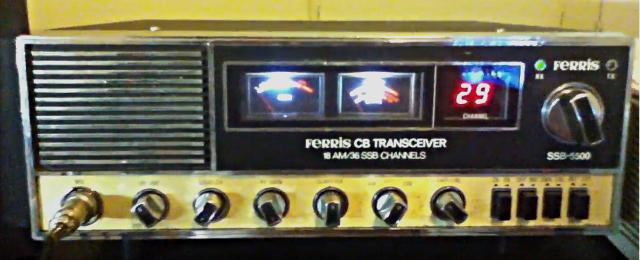 Ferris SSB-5500 (Base) Captur38