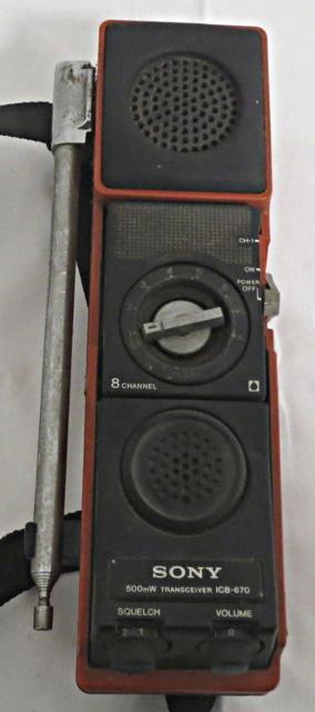 Sony ICB-670 (Portable) I-img113