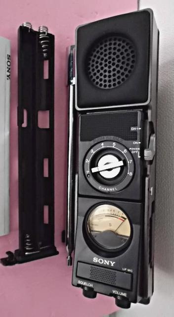 Sony ICB-680 (Portable) I-img114